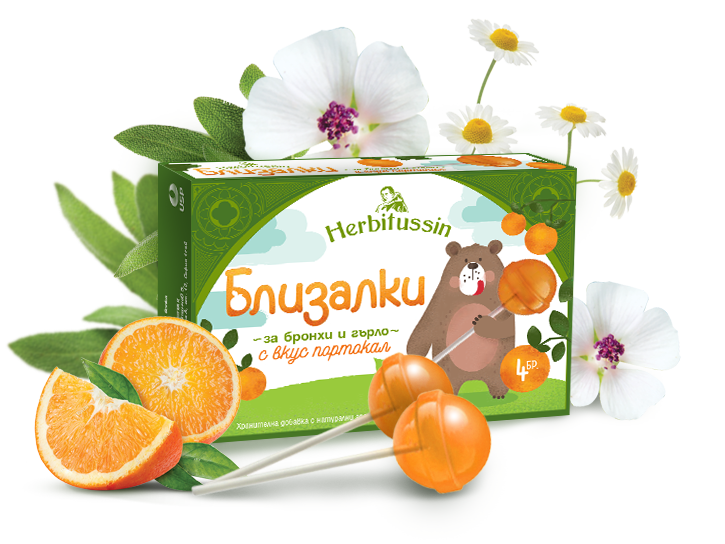 Herbitussin Близалки Портокал