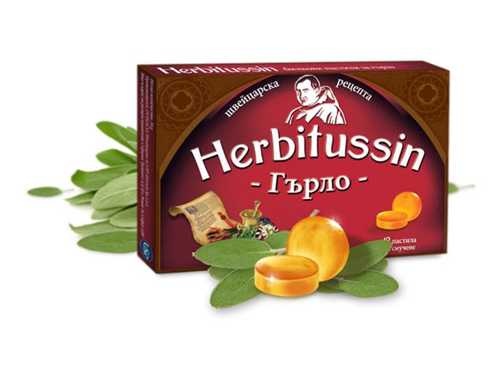 Herbitussin Бронхи и Гърло